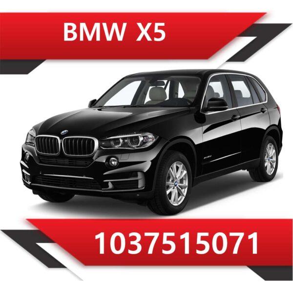 1037515071 600x600 - BMW X5 1037515071 Tun Stage1