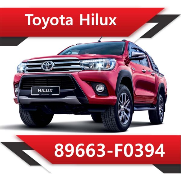 89663 F0394 600x600 - Toyota Hilux 89663-F0394 TUN Stage1 EGR off