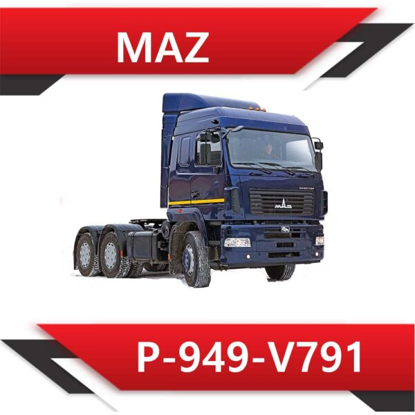 P 949 V791 1 600x600 - MAZ(МАЗ) EDC17CV44 P-949-V791 ADBLUE OFF FULL CRC OK