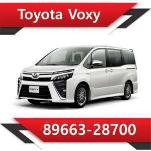 89663 28700 300x300 - Toyota Voxy 89663-28700 Tun Stage1 Valvematic off