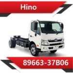 89663 37B06 150x150 - Hino 89663-37B07 EGR DPF NOx off