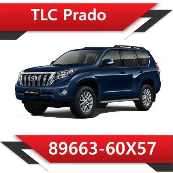89663 60X57 600x600 - Toyota Prado 2.8  89663-60X57 Tun Stage1