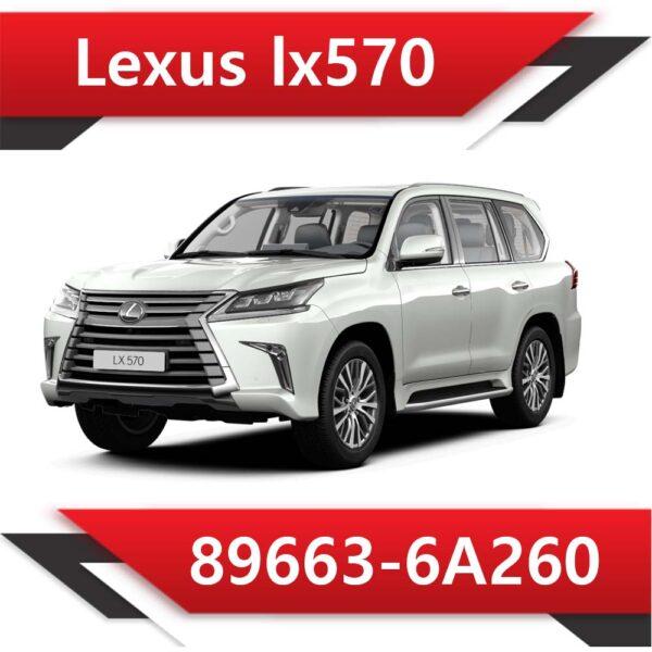89663 6A260 600x600 - Lexus 570 89663-6A260 Tun Stage1 E2  Rev6100 SL off Vmax