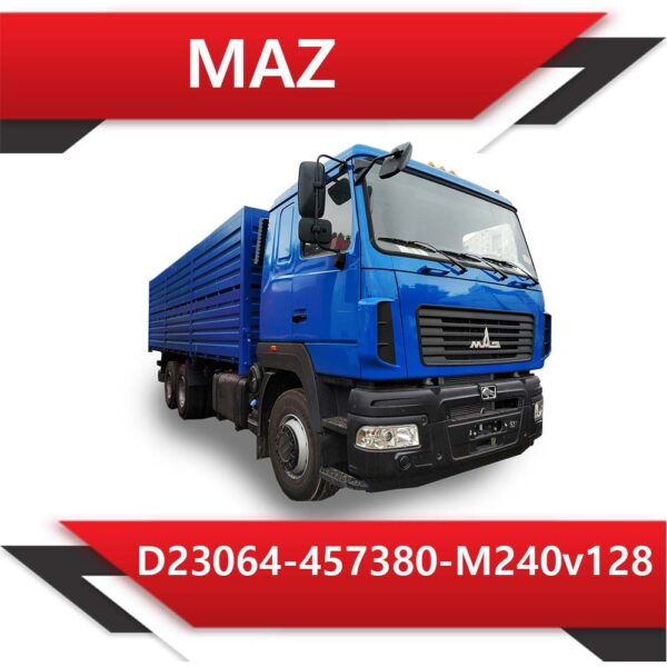 D23064 457380 M240v128 600x600 - MAZ(МАЗ) D23064-457380-M240v128 Stock