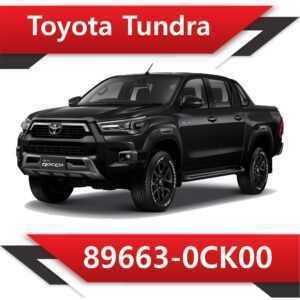 89663 0CK00 300x300 - Toyota Tundra 89663-0CK00 E2