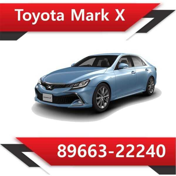 89663 22240 600x600 - Toyota Mark X 89663-22240 Tun Stage1 Vmax