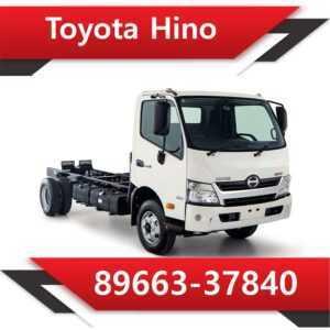 89663 37840 300x300 - Hino 89663-37840 EGR off