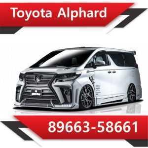 89663 58661 300x300 - Toyota Alphard 89663-58661 E2 SAP EVAP