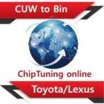 CUW to Bin 150x150 - Gen2 recording online