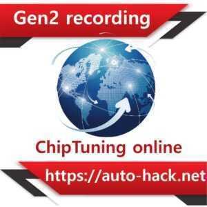 GEN2 300x300 - Gen2 recording online