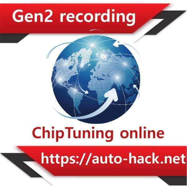 GEN2 600x600 - Gen2 recording online