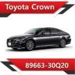 89663 30Q20 150x150 - Toyota Crown 89663-30Q20 E2 SAP EVAP