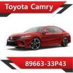 89663 33P43 150x150 - Toyota Camry 89663-33P43 Tun Stage1 Е2