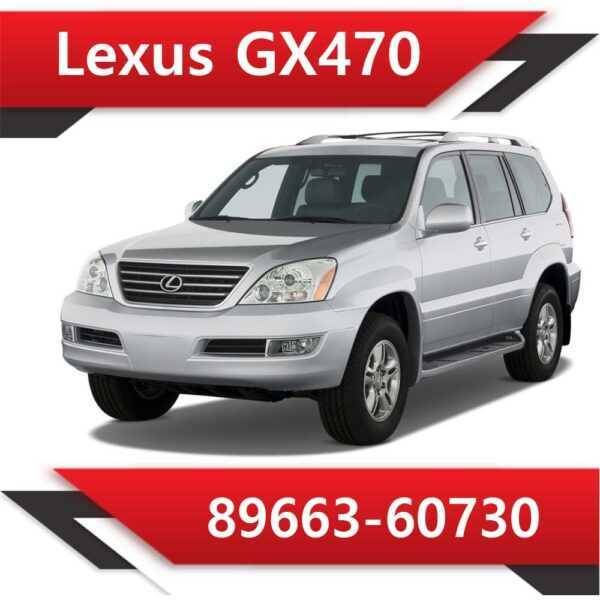 89663 60730 600x600 - Lexus GX470 89663-60730 Tun E2 SAP EVAP