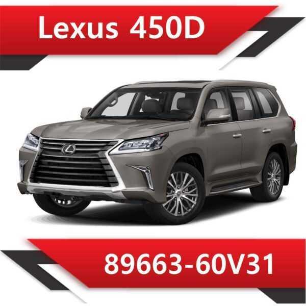 89663 60V31 600x600 - Lexus 450d 89663-60V31 Tun Stage1 EGR DPF off