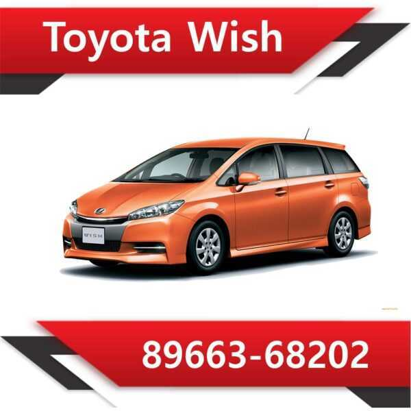 89663 68202 600x600 - Toyota Wish 89663-68202 Valvematic