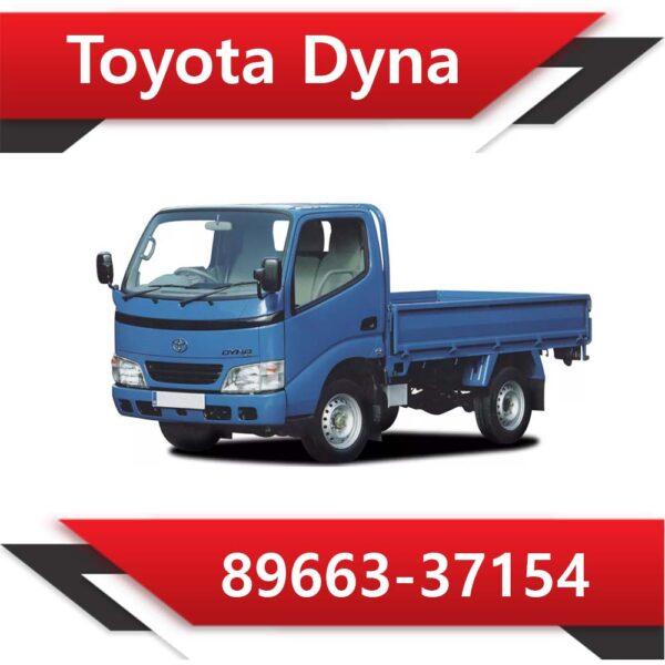 89663 37154 600x600 - Toyota Dyna 89663-37154 EGR DPF off
