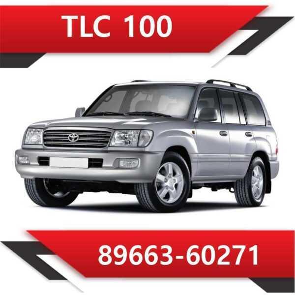 89663 60271 600x600 - Toyota Land Cruiser 100 89663-60271 Tun Stage1 CAT off