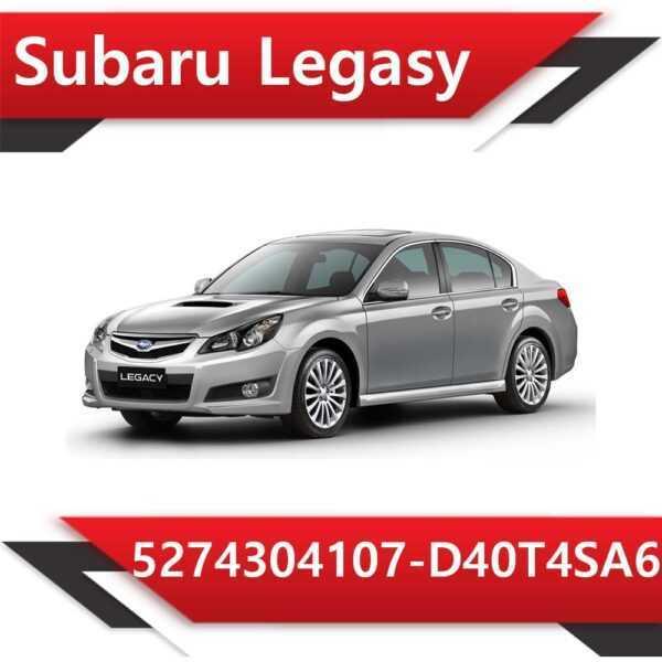 5274304107 D40T4SA6 600x600 - Subaru Legacy 5274304107-D40T4SA6 Tun Stage1 CAT EGR off