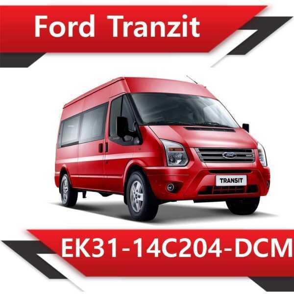 EK31 14C204 600x600 - Ford Tranzit EK31-14C204-DCM EGR DPF off