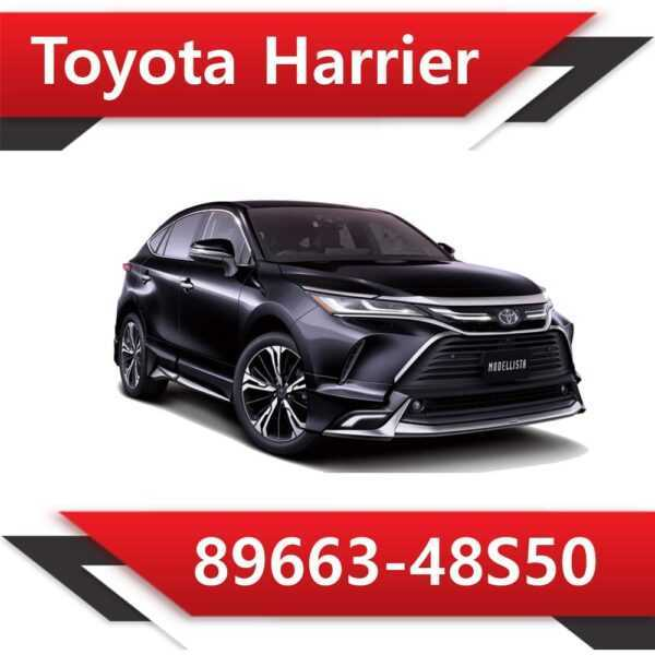 89663 48S50 600x600 - Toyota Harrier 89663-48S50 Tun Stage1 CAT off Vmax