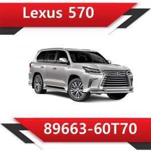 89663 60T70 300x300 - Lexus 570 89663-60T70 Stock