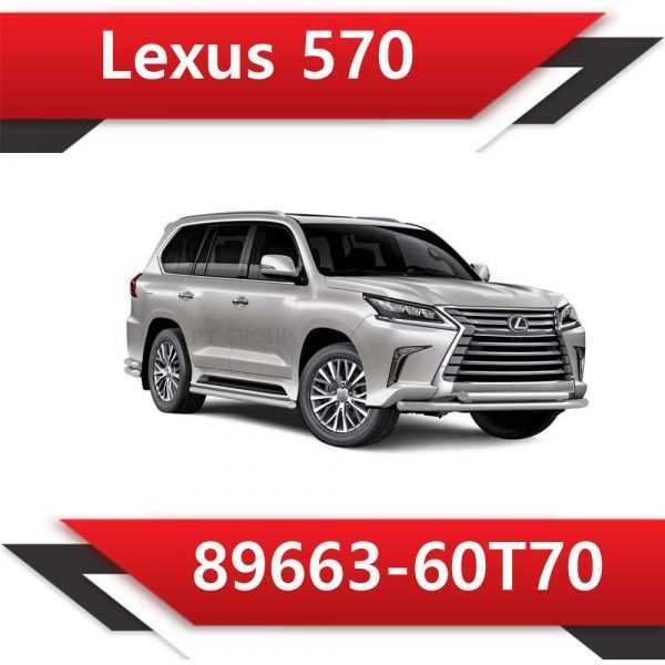 89663 60T70 600x600 - Lexus 570 89663-60T70 Tun Stage2 Vmax off Rev 6100