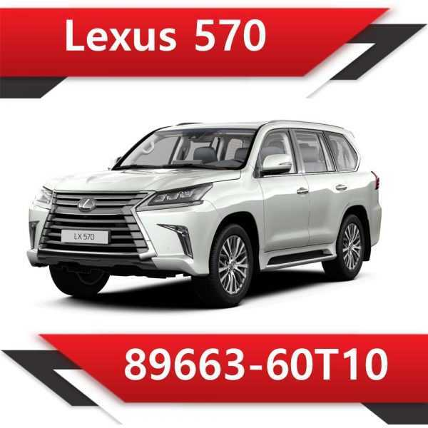 89663 60T10 600x600 - Lexus 570 89663-60T10 Tun Stage2 E2 SAP EVAP Vmax off Rev 6100